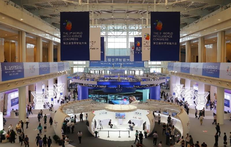 El presidente Xi Jinping envía una carta de felicitación al Congreso Mundial sobre Inteligencia y hace hincapié sobre el papel que desempeña la IA en el crecimiento